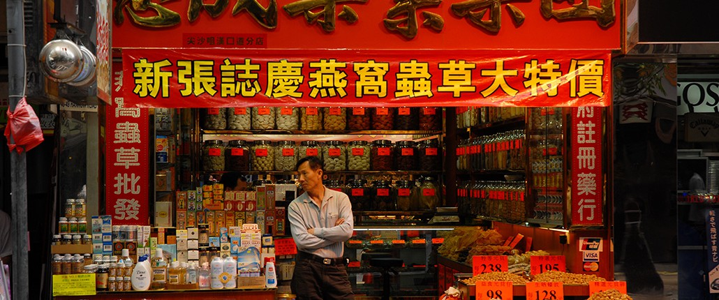 Trade in the streets of Hong Kong, Kowloon, China, East Asia.